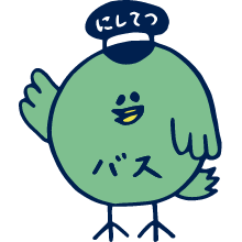 question-icon02.png